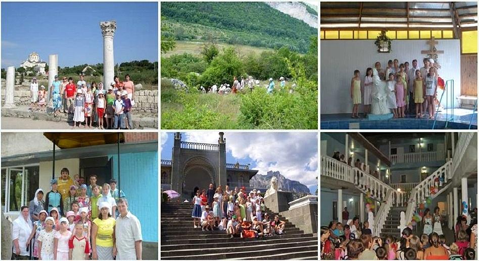 Православный детский лагерь (Новофедоровка) — сезон 2020