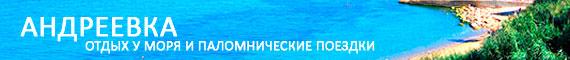 palomni-banner-1-570x60
