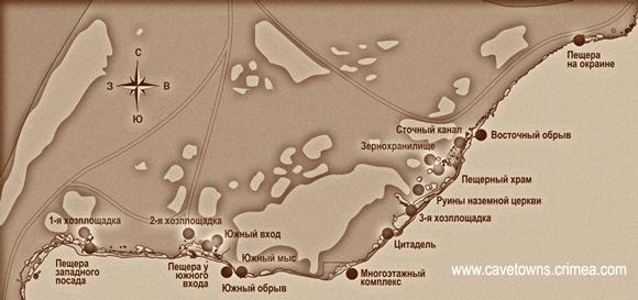 План пещерного города БАКЛА