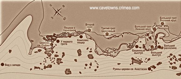 План пещерного города Качи-Кальон