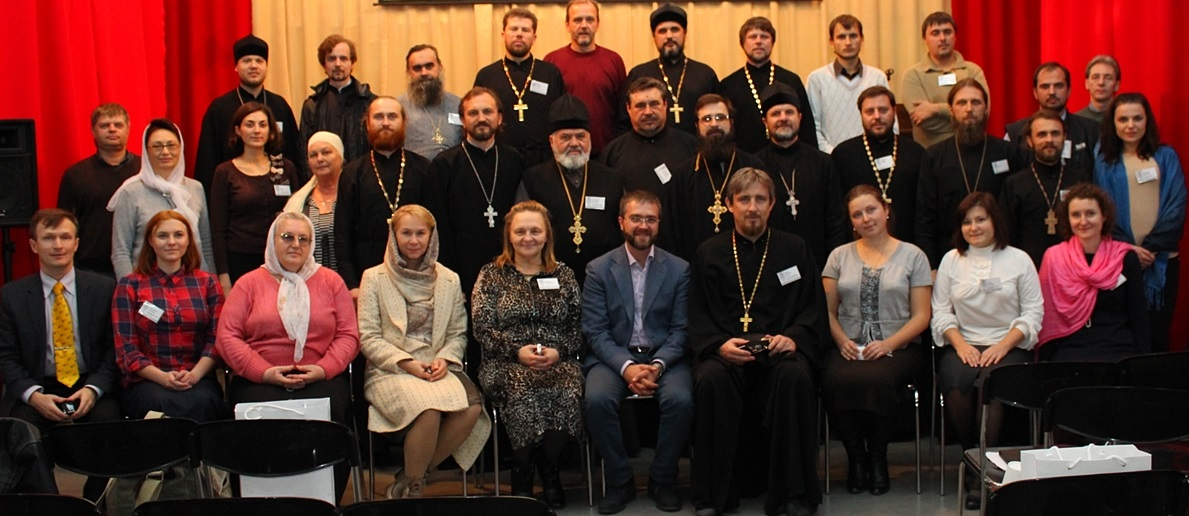 Всеукраинская конференция по вопросам паломничества проходила в Киеве  28.10.2013