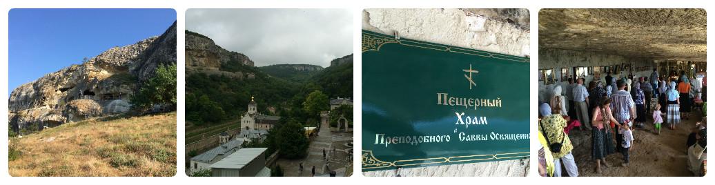 пещерные монастыри бахчисарая