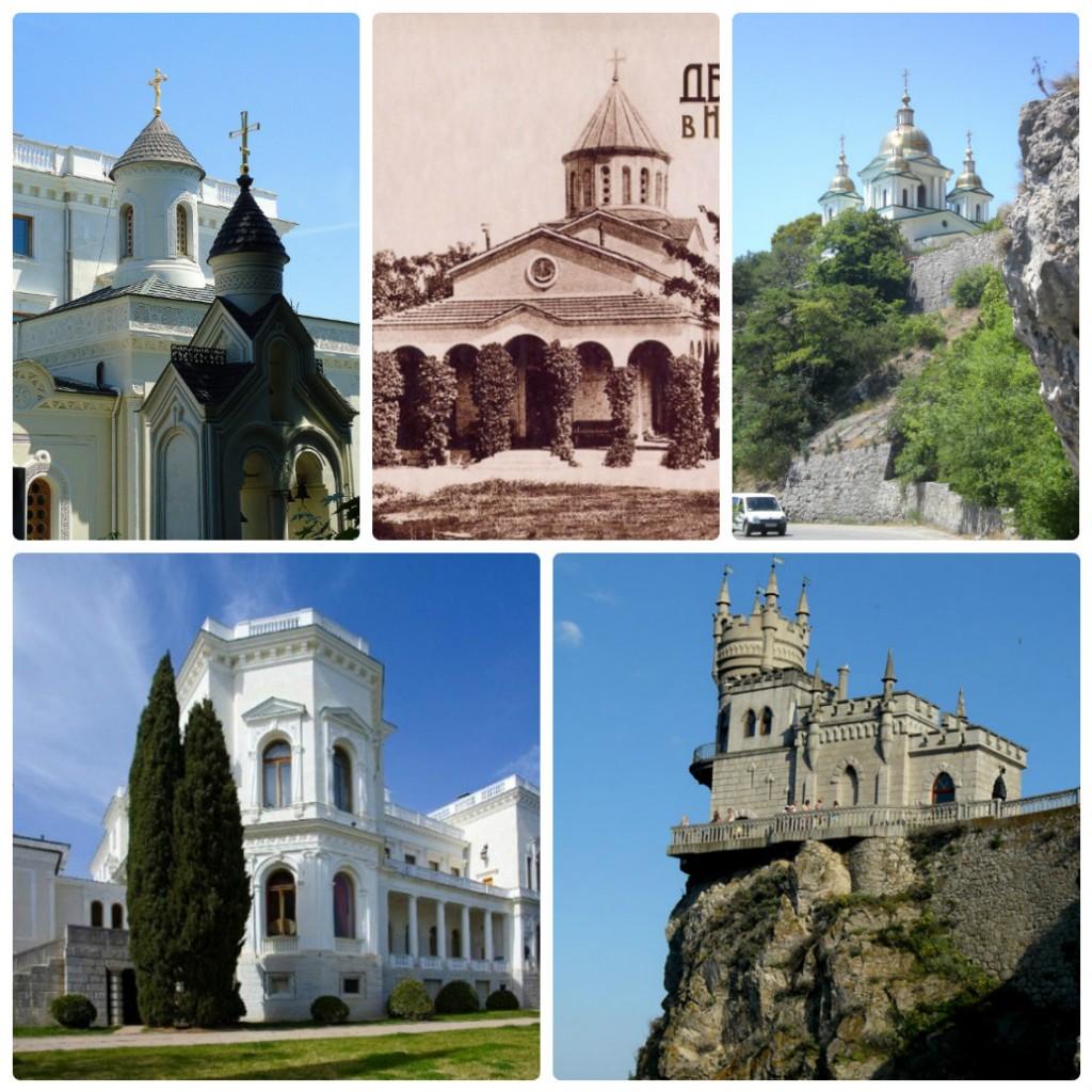 Южный берег Крыма - паломничество
